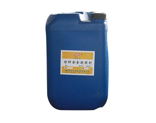 特种合金脱模剂(有色金属锻造铸造润滑剂)
